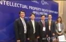 특허청, APEC에 '中企 혁신 IP 비즈니스 매뉴얼' 전파