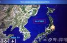 외교부, 동해 홍보 동영상 게재…'동해 표기 국제적 확산' 목적