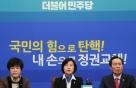 공인인증서의 힘? 민주당 선거인단 하루 12만명, 누적 52만명