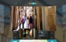 삼성전자, MWC에서 'VR 신기술' 선보인다