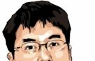 '선한 의지' 자격없는 청와대와 서울시향