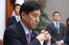 트럼프·美금리·가계빚 '삼중고'…한은 8개월째 금리동결
