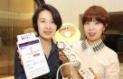 LGU+, 스마트폰으로 제어하는 'IoT 멀티탭' 출시