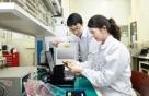 ETRI, 4차 산업혁명 선도 11개 핵심기술 개발 추진