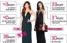 현아 vs 모델, '디올 블랙 드레스' 스타일링…승자는?