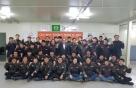 한화건설, 충남 플랜트 현장서 '안전보건 경영의날' 행사