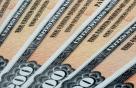 美 국채수익률, 美 재무장관 '강달러' 발언에 하락