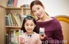 SKT, '헬로키티폰' 선보여...2년만에 국내서 피처폰 출시