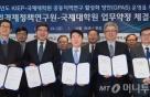 대외연, 서울지역 4개大와 지역전문가 양성 MOU