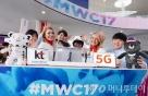 '모바일, 그 다음은?' MWC, 27일 개막…'모바일 한류' 펼쳐진다