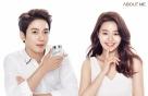 """정용화 지헤라, 꿀피부 돋보이는 커플화보 공개…""""선남선녀"""""""