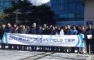 APEC 기후센터, 개발도상국과의 기후변화 대응협력 기초 다진다!