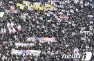 """탄핵심판 초읽기…태극기 집회 """"겁먹지 말고 싸우자"""""""
