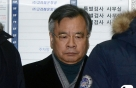 탄핵반대 양상 격화…경찰, '특검 전담 경찰관' 배치