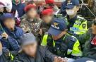탄핵심판 임박, 태극기 집회…분신시도에 폭행까지