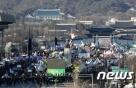 """""""탄핵임박 서울집중""""…첫 '민중총궐기' 20만 집결"""