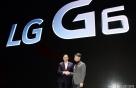 LG G6, 대화면을 한손에 '쏙'…6월 'LG페이' 출격