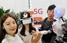 SKT, 5G 표준 주도 나선다…3월 로드맵·신규 표준기술 발표