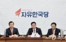 탄핵 이후 어떻게? '보수 두축' 한국당-바른정당 고민되네