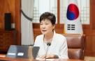 최종변론 D-1…朴대통령 헌재 출석 불발되나?