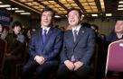 """""""무시 당했다"""" 민주당 토론회 '파열음'…安·李 보이콧 '공동전선'"""
