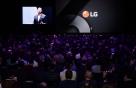 LG전자, 차기 스마트폰 'G6' 공개행사 개최