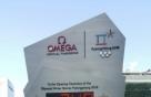 평창올림픽…일본만큼만-한국처럼은