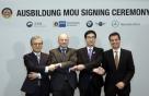 [현장+]'세기의 라이벌' 벤츠-BMW 韓서 사회적역할 '동행'