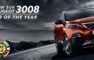 뉴 푸조 3008, 제네바 모터쇼서 '2017 올해의 차'