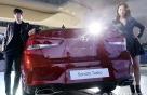[사진]신차급으로 대변신한 '쏘나타 뉴 라이즈' 출시