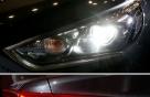 [사진]쏘나타 뉴 라이즈, 업그레이드 된 램프