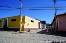 슬픔의 도시, 쿠바의 '트리니다드'