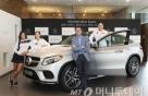 벤츠, 골프여제 박인비 2년 연속 브랜드 앰배서더로 선정