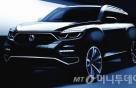 쌍용차 대형 SUV 'Y400' 내·외부 렌더링 이미지 공개