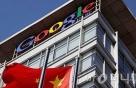 구글·페이스북, 中 '인터넷 만리장성' 넘을 수 있을까