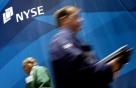 [뉴욕마감]뉴욕증시, 보합세...Fed 회의 앞두고 '관망세'