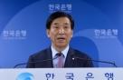 이주열 한은 총재, G20·BIS 회의 참석차 출국