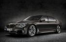 BMW '뉴 M760Li' 사전예약 실시… 2억2330만원