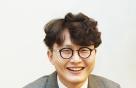 """""""개그 대신 '깨알 세무정보'로 웃음 드리죠"""""""