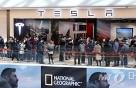 [사진]테슬라 국내 첫 전시장 오픈