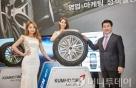 금호타이어 SUV용 프리미엄 타이어 신제품 선보여