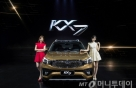 기아차 첨단기술 무장 'KX7' 앞세워 中SUV 시장 공략