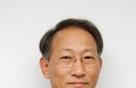 한국원자력연구원 신임 원장에 하재주 박사