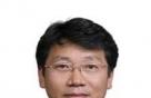 한국기계연구원 신임 원장에 박천홍 박사