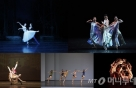 5개 발레단 작품 한자리서…'발레 갈라, 더 마스터피스'