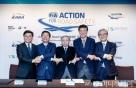 BMW코리아, FIA와 글로벌 교통안전개선 캠페인