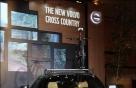 [사진]여행 떠나기 좋은 '더 뉴 볼보 크로스 컨트리'