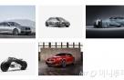 BMW 뉴 5시리즈 포함 5개 모델 'iF 디자인 어워드' 수상