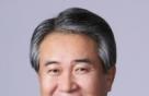 개별PP발전協, 박성호 회장 연임