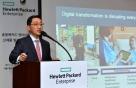 휴렛팩커드, 기술 서비스 조직 '포인트넥스트' 출범